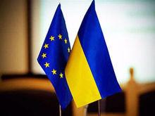 Референдум в Голландии не оставил надежд Украине вступить в ЕС