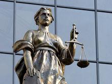РСА: В Ростовской области судьи злоупотребляют правом и орудуют банды автоюристов