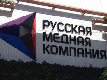 РМК покинула нидерландский офшор, потеряв контроль над цинковым заводом
