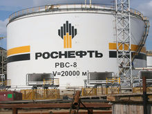 Государство выбрало помощника для приватизации «Роснефти»