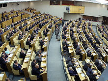 В Госдуме отклонили законопроект о запрете на ведение бизнеса родственниками депутатов