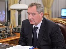 Рогозин пояснил журналистам, откуда у него квартира «за 500 млн рублей»