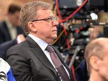 Кудрин напишет Путину принципиально новую экономическую программу