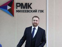 Челябинское предприятие спасло РМК в условиях падения цены на медь