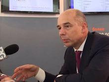 Антон Силуанов придумал, как не допустить укрепления рубля