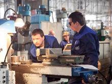В Ростове возродят промышленную кооперацию