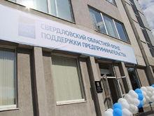 Уральский бизнес научился получать госсубсидии с помощью сканера и фотошопа