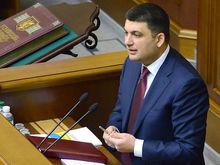 Гройсман согласился возглавить правительство Украины: чего ждать от нового премьера