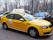 "В Казани заработал сервис ""Яндекс.Такси"""