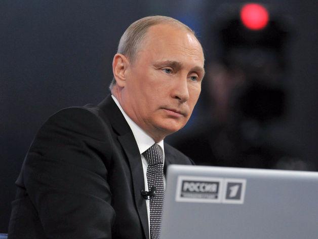 «Прямая линия» с Путиным-2016, онлайн трансляция: о допинговом скандале