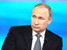 Прямая линия с Путиным 2016, онлайн-трансляция: о ЖКХ и капремонтах