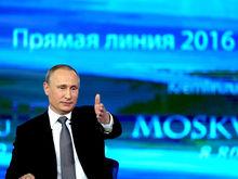 Подведены итоги «прямой линии» с Владимиром Путиным