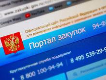 Минэкологии Татарстана отдаёт треть госзаказов малому бизнесу