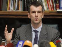Компании Михаила Прохорова обыскала ФСБ: четыре возможных причины