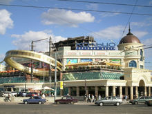 В центре Казани к ЧМ по футболу построят новый подземный переход