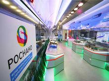 Топ-менеджеры «Роснано» стали фигурантами уголовного дела о растрате бюджетных средств