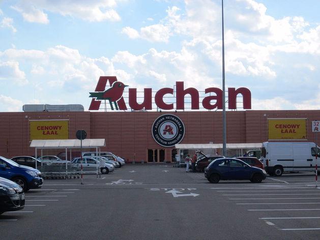 До конца года «Ашан» откроет в России еще 49 магазинов
