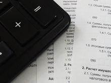 Экс-губернатор Ростовской области Чуб с супругой отчитались о доходах