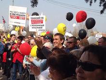 В Челябинске состоялся митинг против строительства Томинского ГОКа
