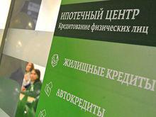 В России могут запретить досрочно выплачивать ипотеку