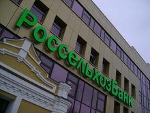 Россельхозбанк в I квартале утроил объем финансирования посевной на Дону