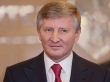 Ринат Ахметов намерен продать свои шахты в Ростовской области