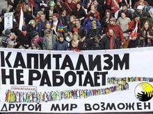 Капитализм истинный против «капитализма для друзей»: в чем истоки кризисов и неравенства