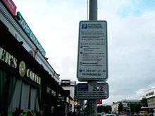 Штрафы за платную парковку в Екатеринбурге снова откладываются