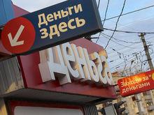 Казанскую микрофинансовую организацию оштрафовали на 500 тысяч рублей