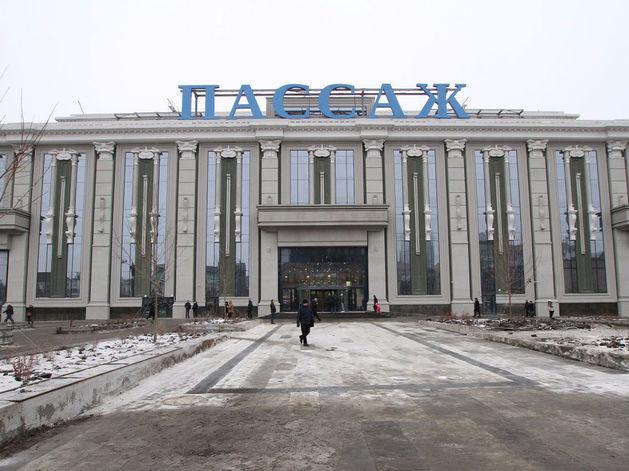 Прокуратура обязала Константина Погребинского расписаться за «Пассаж»
