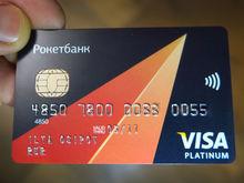 Есть ли будущее у «банков будущего»? Что произошло с Рокетбанком и Инстабанком