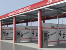 В Набережных Челнах планируют открытие сети автомоек с самообслуживанием