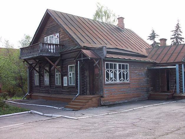 В России для борьбы с бедностью может появиться «обратная ипотека»