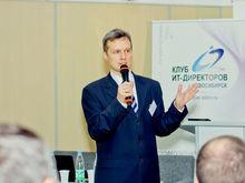 БЛОГ: «CRM системы в условиях кризиса», – IT-эксперт Сергей Голубицкий