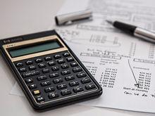 Новосибирским бизнесменам предложили снизить кадастровую стоимость и налог на недвижимость