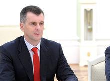 Кого рассердил Михаил Прохоров: миллиардер распродает активы
