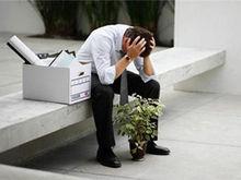 Безработица в Ростовской области не снижается