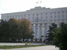Управление финконтроля Ростовской области упразднено