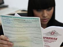 В РТ экс-сотрудница НАСКО призналась в присвоении денег за полисы ОСАГО