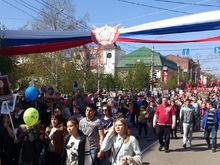 Общественное движение «Бессмертный полк» в Красноярске решили синхронизировать с Москвой
