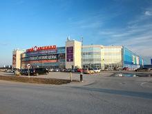 Большой торговый центр на Кольцовском тракте продают вместе с арендаторами