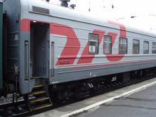 РЖД объявила о запуске скоростного поезда Челябинск-Екатеринбург