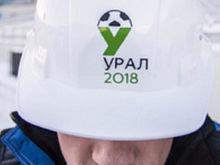 Дело разрастается: в ГУП «Урал-2018» проходят обыски, но Самбурского отпустили