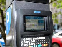 Система платной парковки в Ростове начала работу в бесплатном режиме