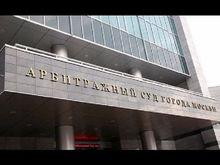 Банк «Интеркоммерц» признали банкротом