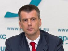 «Что нужно знать о финансовом положении медиахолдинга Прохорова», — юрист Илья Ремесло