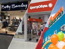 Главные открытия и закрытия апреля в Красноярске. Часть I: одежный и продуктовый ритейл