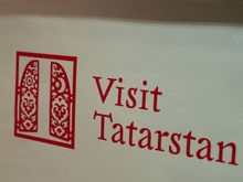 Для программы Visit Tatarstan создадут новый совет дизайнеров