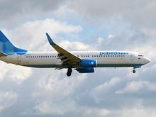 «Победа» начала летать в Барселону за 999 рублей