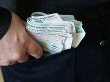 Дончанин заплатит 24 млн рублей за взятку